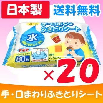 Konbinihpsiêu Thị Nhật Bản Khăn Giấy ướt Nhật Không Mùi Gói 80 Tờ