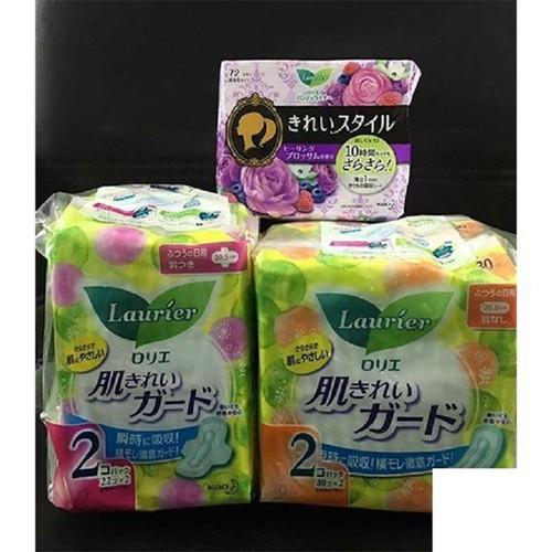 Băng vệ sinh - Băng vệ sinh Nhật Bản không cánh set 2 gói - 10578577 , 11184550 , 15_11184550 , 139000 , Bang-ve-sinh-Bang-ve-sinh-Nhat-Ban-khong-canh-set-2-goi-15_11184550 , sendo.vn , Băng vệ sinh - Băng vệ sinh Nhật Bản không cánh set 2 gói