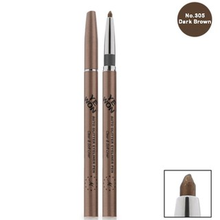 Chì kẻ mí kim tuyến Mira Glitter Eyeliner Pen Hàn Quốc - No.305 Nâu - 293 thumbnail