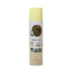 Chai xịt bôi trơn, bảo dưỡng sên xích Exciter, PKL TS-50 300ml