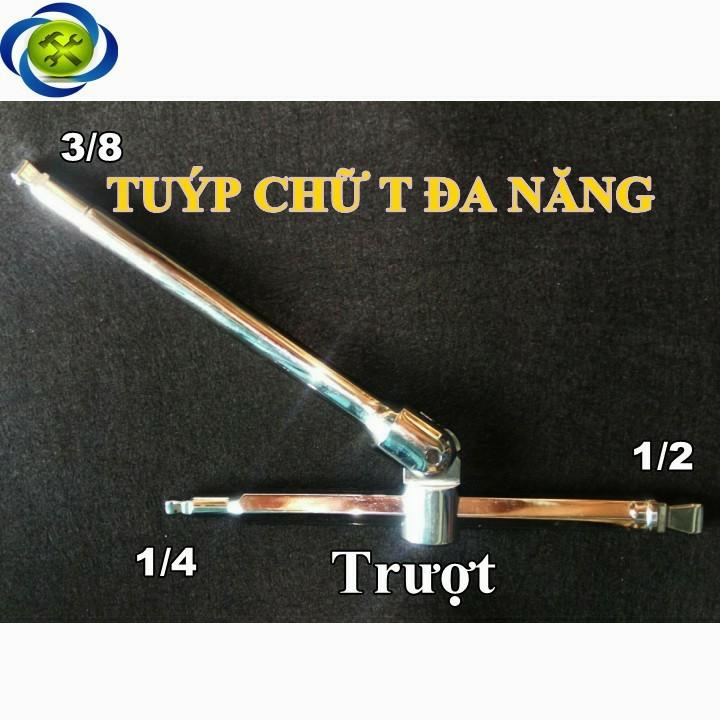 Chữ T đầu gắn tuýp trượt 1 phần 4 x 3 phần 8 x 1 phần 2 TT143812 1