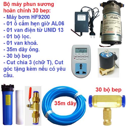 Bộ máy bơm phun sương hoàn chỉnh 30 bep có ổ cắm hẹn giờ tắt mở - 4393345 , 10943112 , 15_10943112 , 2150000 , Bo-may-bom-phun-suong-hoan-chinh-30-bep-co-o-cam-hen-gio-tat-mo-15_10943112 , sendo.vn , Bộ máy bơm phun sương hoàn chỉnh 30 bep có ổ cắm hẹn giờ tắt mở