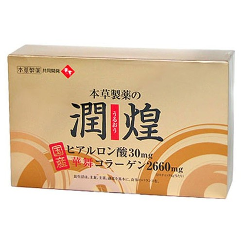 Collagen Sụn Vi Cá Nhật Bản Hanamai Premium 2660mg Date 2021