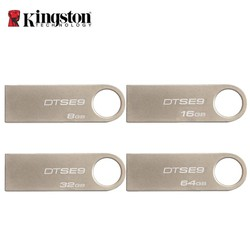 USB KINGSTON-SE9 8Gb Hàng Chính Hãng