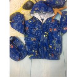 áo khoác gió cho bé