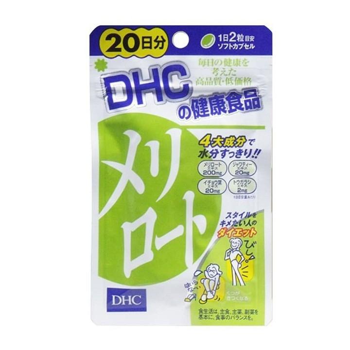 Viên uống thon đùi DHC 20 Ngày Nhật Bản 4