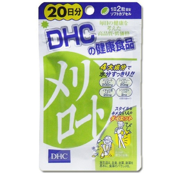 Viên uống thon đùi DHC 20 Ngày Nhật Bản 1