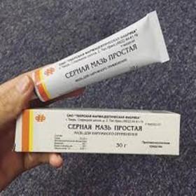 kem trị mụn lưu huỳnh Cephar Nga - 017
