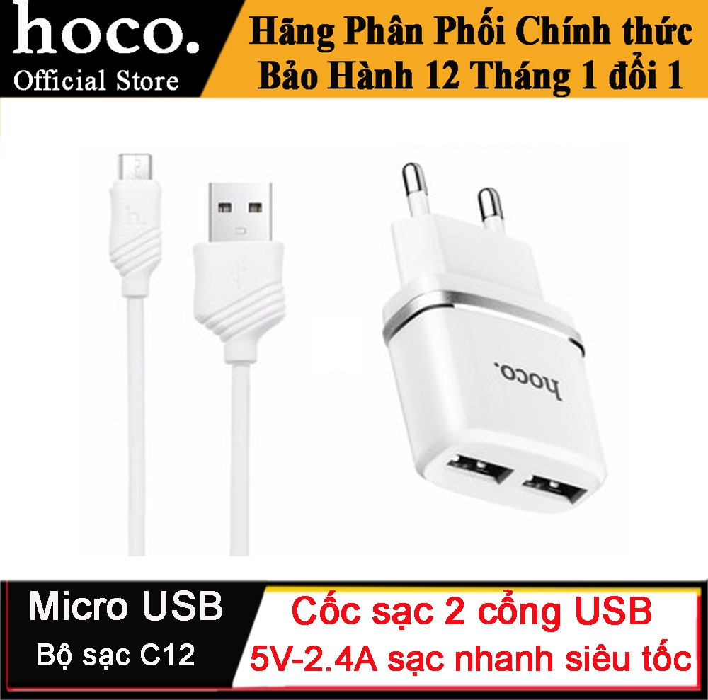 Bộ Cốc và Cáp Sạc HOCO C12 Micro USB hỗ trợ sạc nhanh truyền dữ liệu - Bộ Sạc C12 Micro
