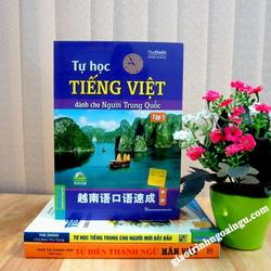 Sách Tự học tiếng Việt dành cho người Trung Quốc Tập 1