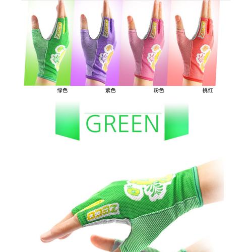 Găng tay thun cao cấp