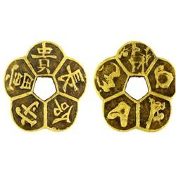 Bộ 2 Đồng tiền Hoa Mai 5 cánh HQ Plaza T570I