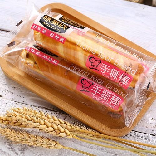 Thùng 1kg Bánh Mì Xoắn Ngàn Lớp Nhân Phô Mai Đài Loan