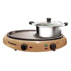 Lẩu nướng BBQ Kangaroo KG95N 2.5L - 8936060683087