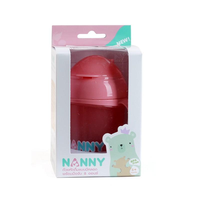 Bình tập uống nước có tay cầm 240ml Nanny Thái Lan 2