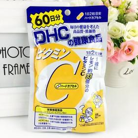 Viên bổ sung Vitamin C DHC Nhật Bản 120 viên - DH015