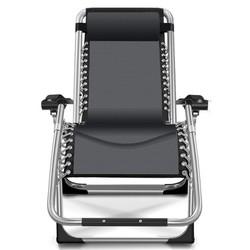 Ghế tựa lưng | ghế xếp thư giãn ghế gấp