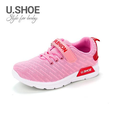 Giày thể thao cho trẻ em-25TT100