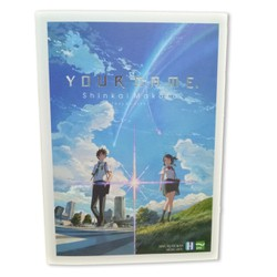 Your Name - Novel Edition