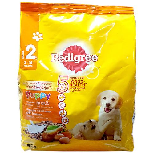 thức ăn pedigree chó con bịch lớn