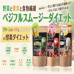 Bột giảm cân - Bột sinh tố giảm cân Nhật