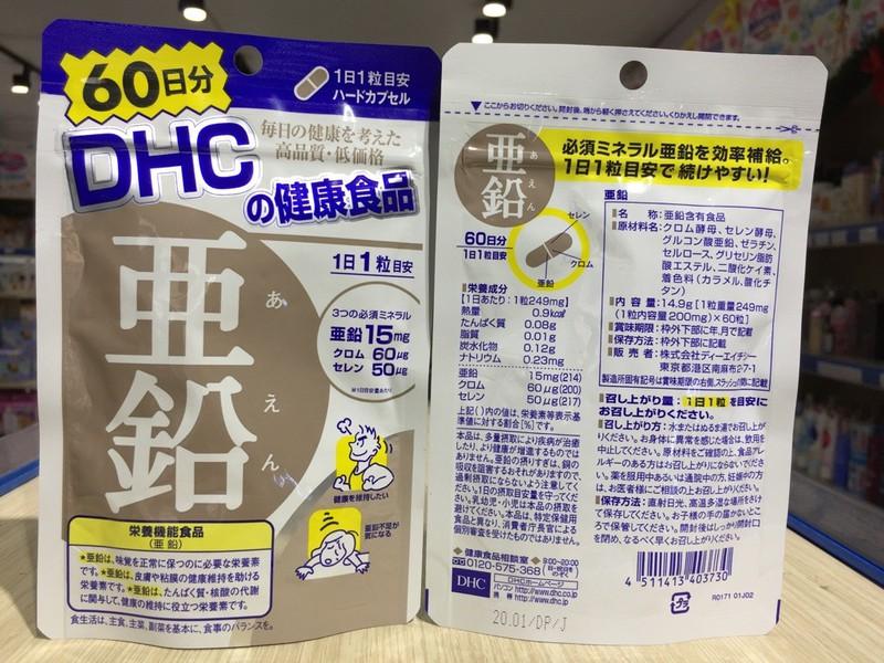 Viên bổ sung Kẽm DHC 60 Ngày Nhật Bản 3