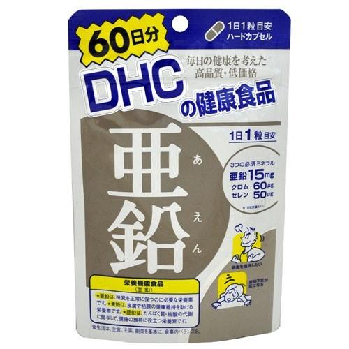 Viên bổ sung Kẽm DHC 60 Ngày Nhật Bản 4