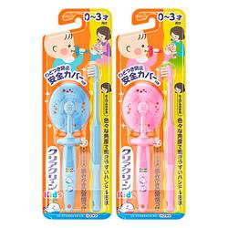 Bộ 2 bàn chải đánh răng Clear Clean Nhật bản trẻ từ 0-3 tuổi