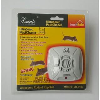Máy đuổi chuột Ulstrasonic Pestchaser - Máy đuổi chuột-HHT0551 thumbnail