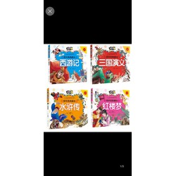 Combo 4 cuốn truyện tranh màu tiếng Trung Tứ đại danh tác