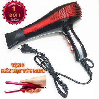 Máy sấy tóc cao cấp CHAOBA 2800W, Tặng Máy Kẹp Tóc, Làm Tóc Mini - 2219 thumbnail
