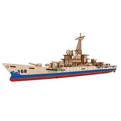 Đồ chơi lắp ráp gỗ 3D Mô hình Tàu Tuần Dương Laser