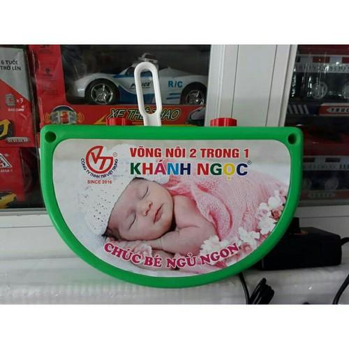 Củ rung Nôi điện Khánh Ngọc