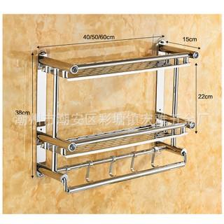 Kệ inox dán tường 40cm-giá để đồ nhà tắm-Kệ để đồ đa năng - kệ inox 2 tầng dán tường- kệ inox cao cấp nhà tắm- giá inox 2 tầng - Kệ inox dán tường RE0160 thumbnail