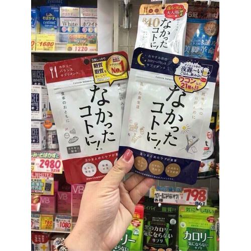 Enzyme giảm cân ngày và đêm nội địa Nhật Bản - 5216565 , 11517829 , 15_11517829 , 990000 , Enzyme-giam-can-ngay-va-dem-noi-dia-Nhat-Ban-15_11517829 , sendo.vn , Enzyme giảm cân ngày và đêm nội địa Nhật Bản