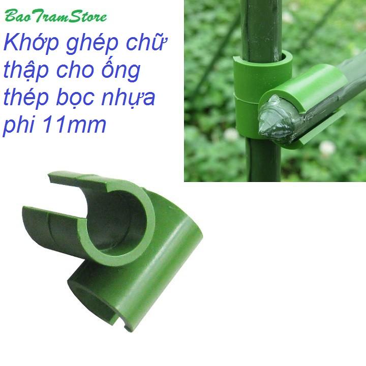 Set 2 khớp nối chữ thập ghép ống thép phi 11mm làm giàn cho cây leo 4