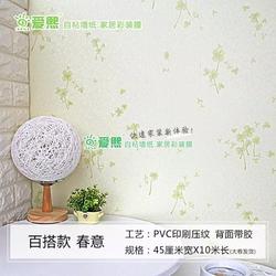 decal dán tường cỏ may mắn keo sẵn khổ 45 cm x 10m