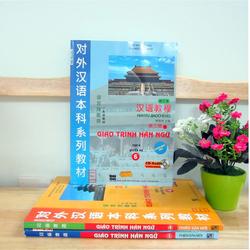 Giáo trình Hán ngữ phiên bản mới Tập 6 Kèm CD hoặc tải App