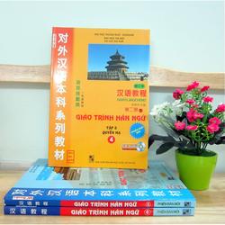 Giáo trình Hán ngữ phiên bản mới Tập 4 Kèm CD hoặc tải App