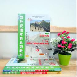 Giáo trình Hán ngữ phiên bản mới Tập 2 Kèm CD hoặc tải App