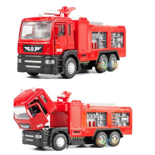 Ô tô cứu hỏa bằng sắt tỉ lệ 1:50 xe có nhạc và đèn đồ chơi trẻ em - 4530915 , 12945875 , 15_12945875 , 180000 , O-to-cuu-hoa-bang-sat-ti-le-150-xe-co-nhac-va-den-do-choi-tre-em-15_12945875 , sendo.vn , Ô tô cứu hỏa bằng sắt tỉ lệ 1:50 xe có nhạc và đèn đồ chơi trẻ em