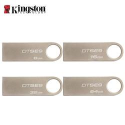 [FREESHIP]USB KINGSTON-SE9 16Gb GIÁ RẺ
