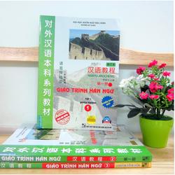 Giáo trình Hán ngữ phiên bản mới Tập 1 Kèm CD hoặc tải App