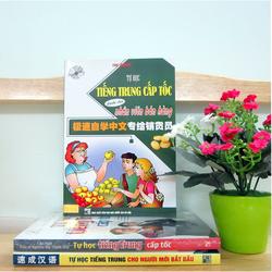 Sách Tự học tiếng Trung cấp tốc dành cho nhân viên bán hàng Kèm CD
