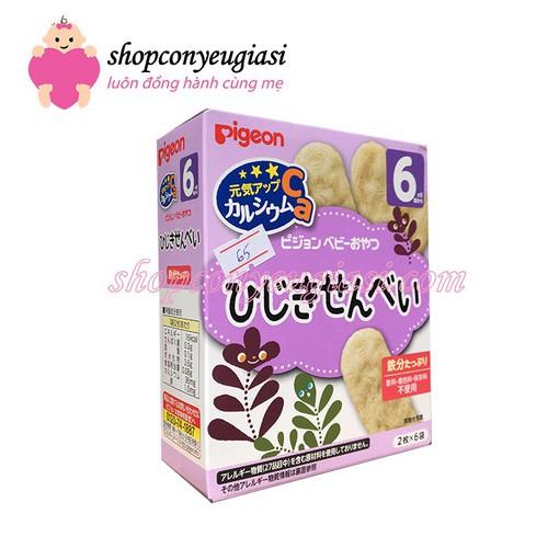 Bánh gạo Pigeon ăn dặm cho bé - Vị Rong Biển - 4403465 , 11037986 , 15_11037986 , 65000 , Banh-gao-Pigeon-an-dam-cho-be-Vi-Rong-Bien-15_11037986 , sendo.vn , Bánh gạo Pigeon ăn dặm cho bé - Vị Rong Biển