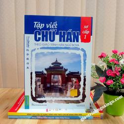 Sách Tập viết chữ Hán theo giáo trình Hán ngữ Boya Sơ cấp 1