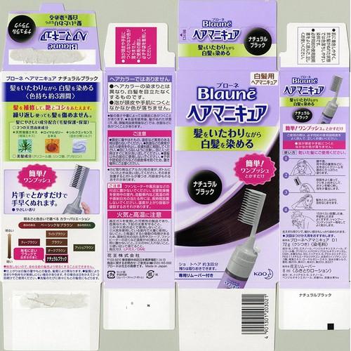 Thuốc nhuộm tóc phủ bạc Blaune có kèm lược nội địa Nhật Bản - 10760623 , 11054146 , 15_11054146 , 300000 , Thuoc-nhuom-toc-phu-bac-Blaune-co-kem-luoc-noi-dia-Nhat-Ban-15_11054146 , sendo.vn , Thuốc nhuộm tóc phủ bạc Blaune có kèm lược nội địa Nhật Bản