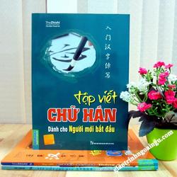 Sách Tập viết chữ Hán dành cho người mới bắt đầu