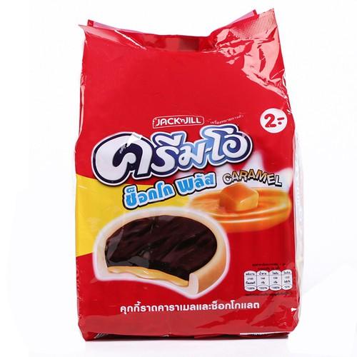 Bánh CreamO gói 18gam x 24goi 432g 12in1 - 5191850 , 11483356 , 15_11483356 , 32000 , Banh-CreamO-goi-18gam-x-24goi-432g-12in1-15_11483356 , sendo.vn , Bánh CreamO gói 18gam x 24goi 432g 12in1