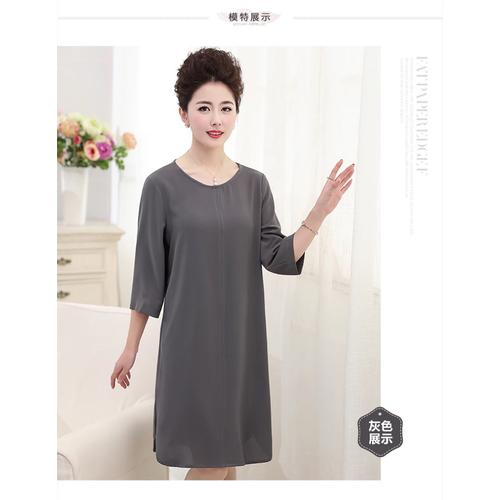 đầm suông trung niên cao cấp dress750